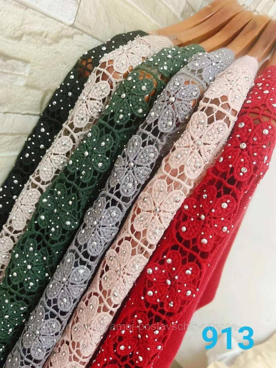 Жіночий кашеміровий светр ботал Демітра