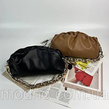 Женская кожаная сумка клатч облако на плечо с металлической цепочкой