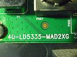 Платы от LCD TV Thomson 32HR3022 поблочно., фото 3