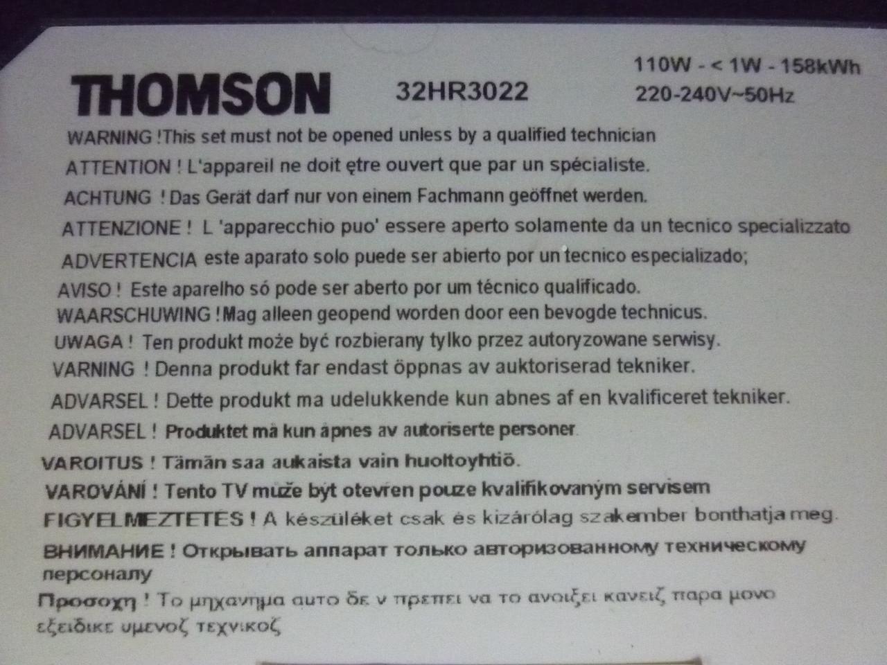 Плати від LCD ТЕЛЕВІЗОР Thomson 32HR3022 поблочно.