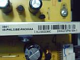 Плати від LCD ТЕЛЕВІЗОР Thomson 32HR3022 поблочно., фото 3
