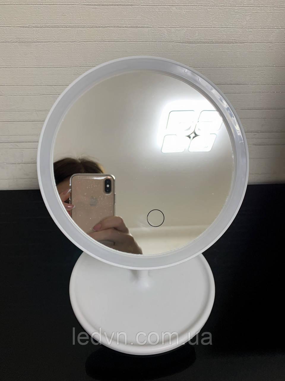 Настольное зеркало c LED подсветкой для макияжа круглое белое