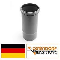 Компенсационный патрубок PP 110 мм внутренней канализации Ostendorf HT Германия