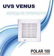 Бытовой вытяжной вентилятор POLAR 100В с автоматической жалюзи для ванной