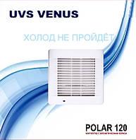 Бытовой вытяжной вентилятор POLAR 120В с автоматической жалюзи
