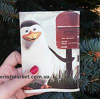 "Обложка на паспорт украинский / загранпаспорт ""Пингвин"" мягкая экокожа"