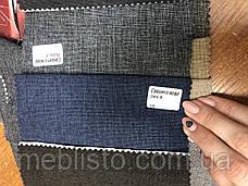 Кутовий диван Фаворит 3 на 1.50, фото 3