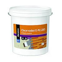 Двухкомпонентный эпоксидно-полиуретановый клей CHROMODEN E-PU 280 9,75 кг (Хорватия)