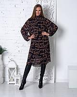 Черное женское шифоновое платье с буквенным принтом, oversize Итальянского производства