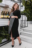 Женское платье на запах Креп дайвинг и трикотаж люрекс Размер 48 50 52 54 56 58