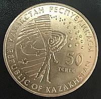 Монета Казахстана 100 тенге 2015 г. Венера-10, фото 1