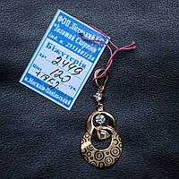 Изысканное позолоченное украшение - кулон на шею с интригующими кругами и кристаллом