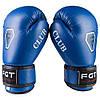 Рукавички боксерські Club FGT дитячі №4 сині (для самих маленьких)