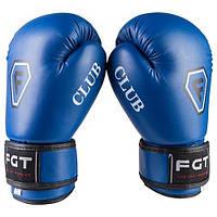Рукавички боксерські Club FGT дитячі №4 сині (для самих маленьких), фото 1