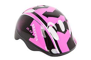 Шлем велосипедный детский, Bravvos HEL104, черно-розовый (48-55 см)