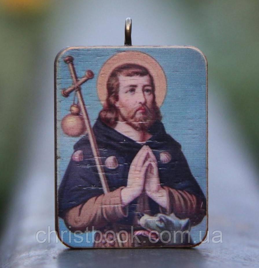Медальйон Святий РОХ (Захисник від інфекційних хвороб)