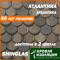Битумная черепица SHINGLAS АТЛАНТИКА, трехслойная, фото 1