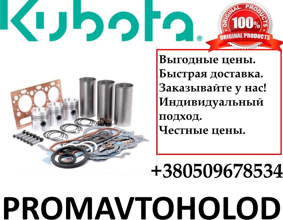 Запчастини Кubota В1600