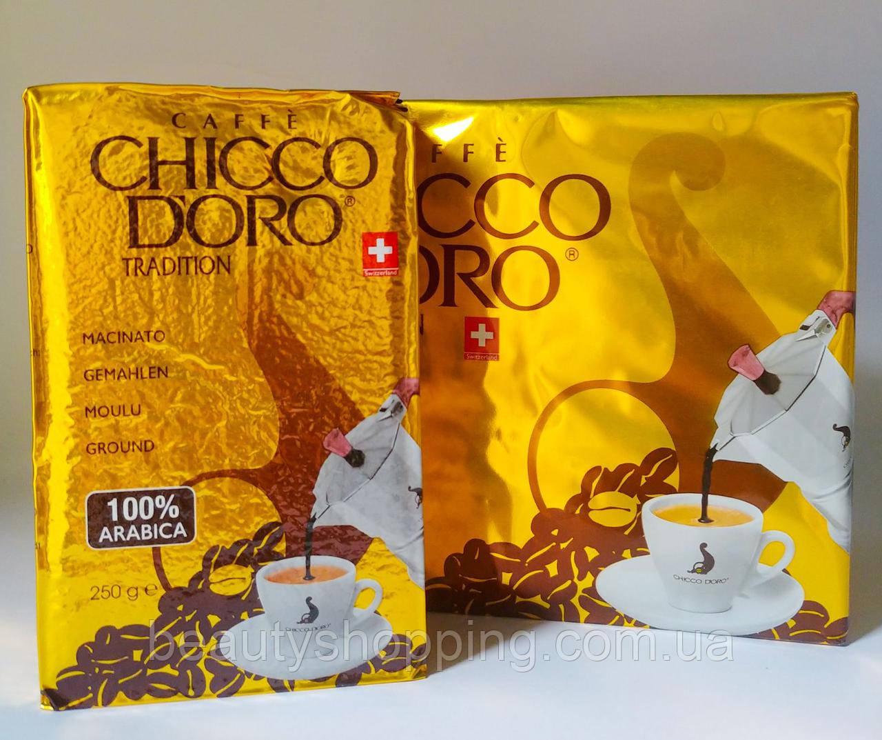 Chicco d'oro Tradition caffe кофе молотый 100% арабика 250 гр