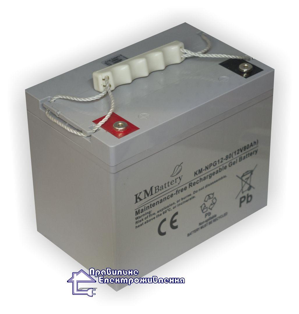 Гелева акумуляторна батарея KM-NPG12-80