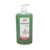 Дезинфицирующее средство Антисептик Септолин гель для дезинфицирования рук 1 л Дезинфектор для обработки кожи