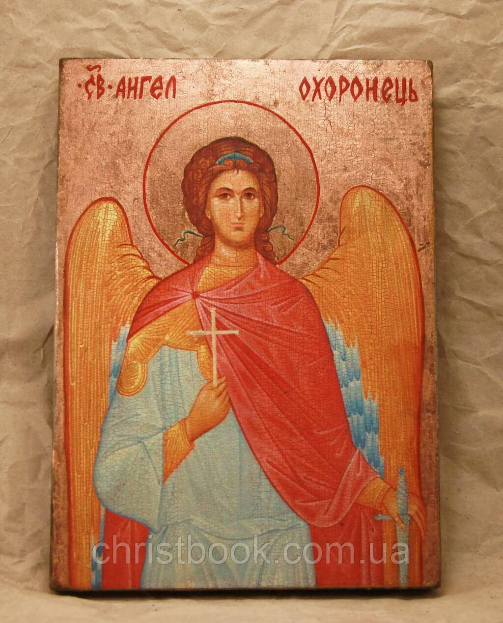 Ангел Охоронець 2
