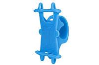 """Держатель для смартфона силиконовый BC-B711 универсальный 4""""-5,5"""" голубой, фото 1"""