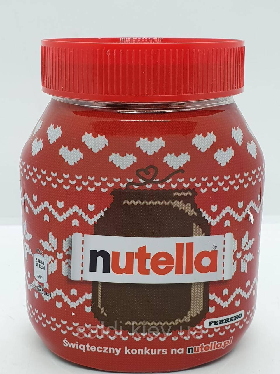 Шоколадно - ореховая паста Nutella 600г (Германия)