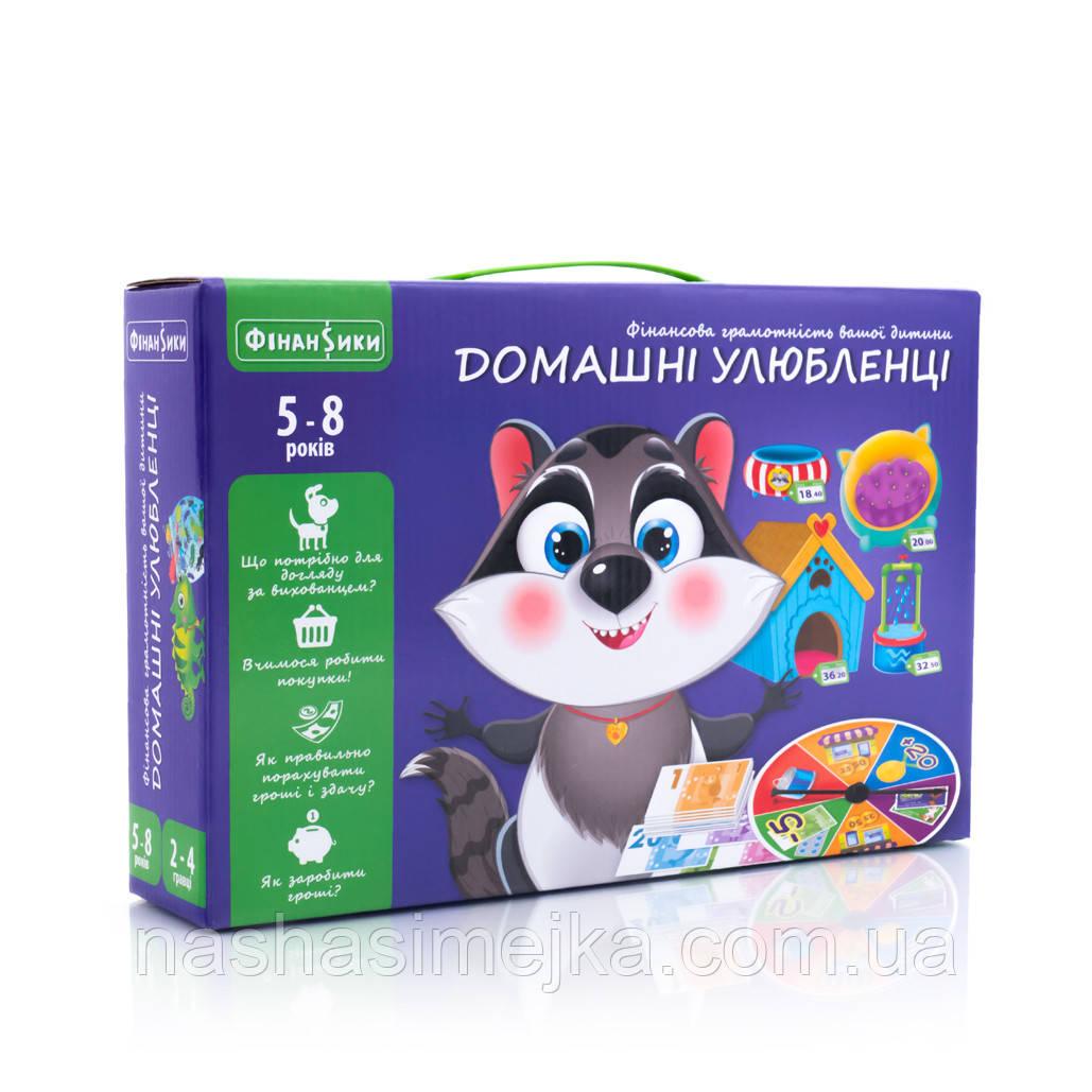 Економічна настільна гра «Домашні улюбленці» (Vladi-Toys)