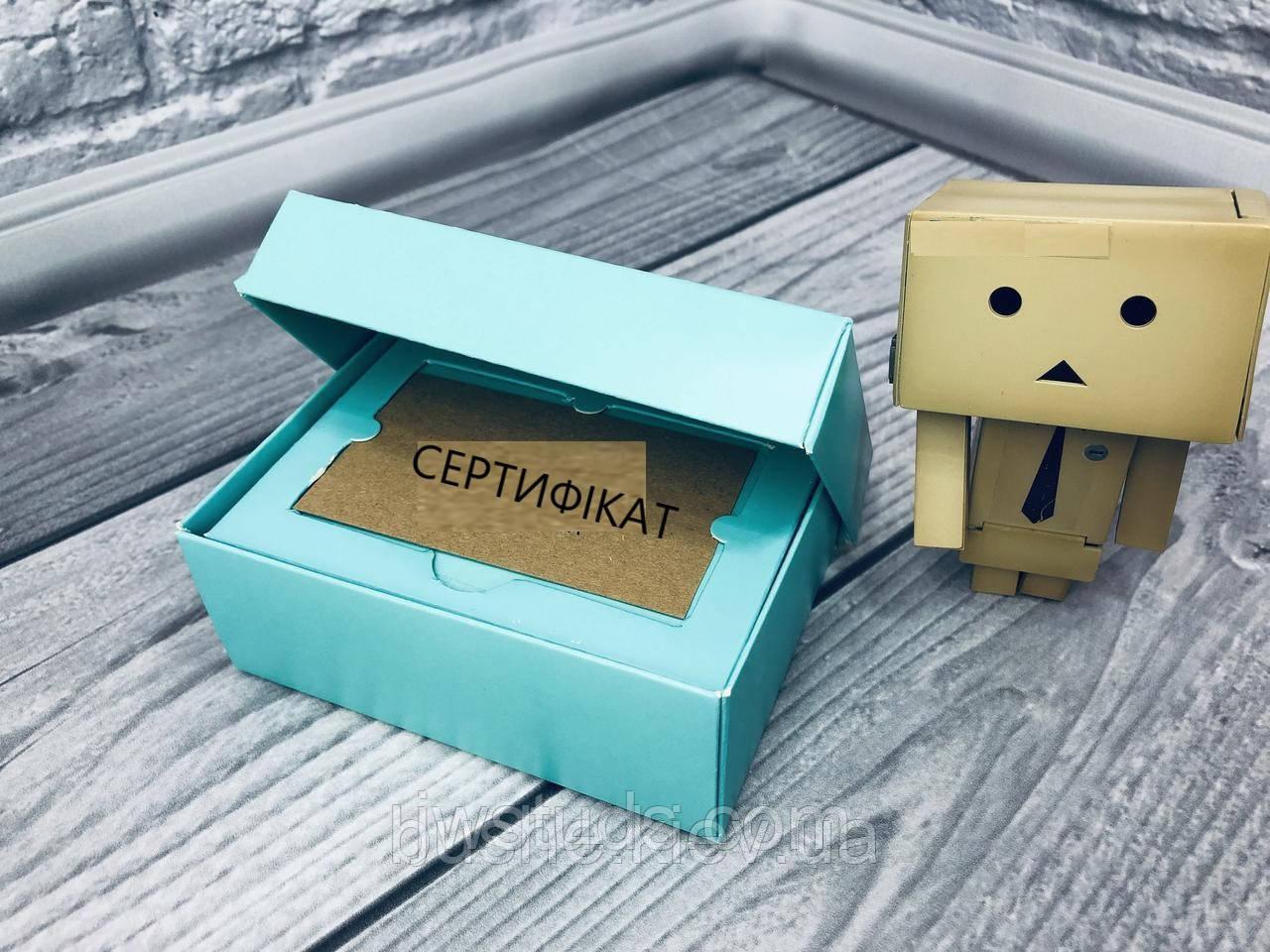 Подарочная Коробка для пластиковой карты сертификата  / 140х85х45 мм / Цвет: Бирюза