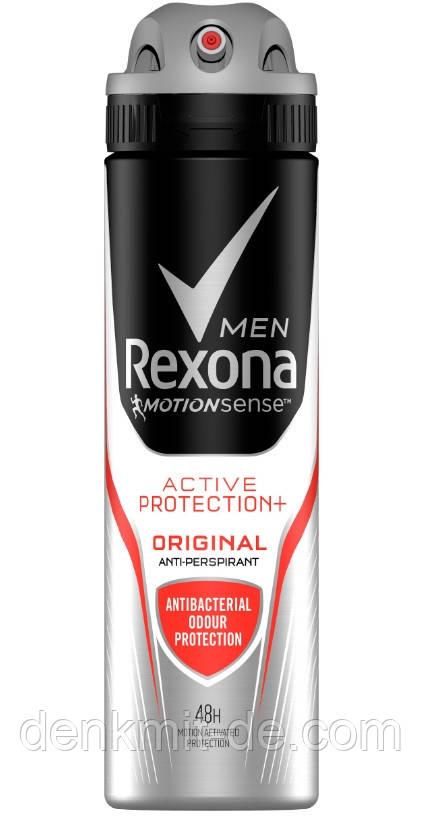 Дезодорант-антиперспірант Rexona Men Антибактеріальний ефект, 150 мл