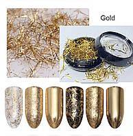 Жатая резаная фольга для дизайна ногтей золотая