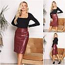 Женская черная кожаная юбка  мод.135  АЛекс размер 42/54, фото 2
