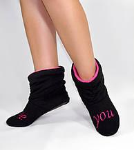 """Флисовые тапочки с вышивкой """"Love You"""" c розовым"""