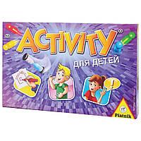 """Настільна гра """"Activity для Дітей 8+"""