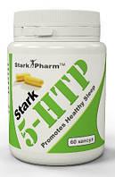 5-HTP Stark (Серотонін, 5-гидрокситриптофан, окситриптан) 60 капсул 100 мг