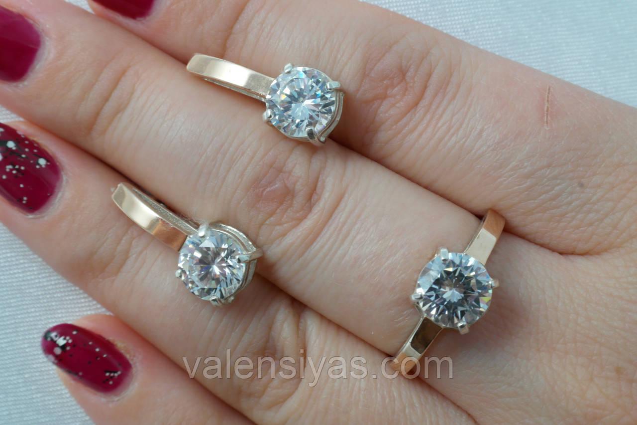 6dee5bf82a1b Ювелирные украшения из серебра с пластинами золота - Valensiyas интернет- магазин в Броварах