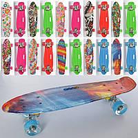 Скейт MS 0749-9  пенни