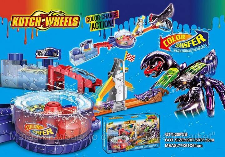 Игровой набор для мальчиков Автотрек с меняющей цвет машинкой Вызов Гигантского Скорпиона, резервуар для воды
