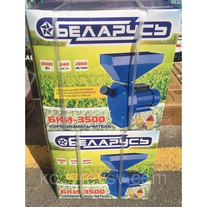 Кормоизмельчитель-зернодробилка для зерна и початков кукурузы Беларусь БКИ-3500  (сделано в Беларуси) продам