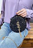Маленькая круглая нереальная сумочка в осколках (блестках), фото 2