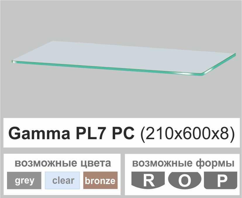 Стеклянная полка прямоугольная Commus PL7 PC (210х600х8мм)