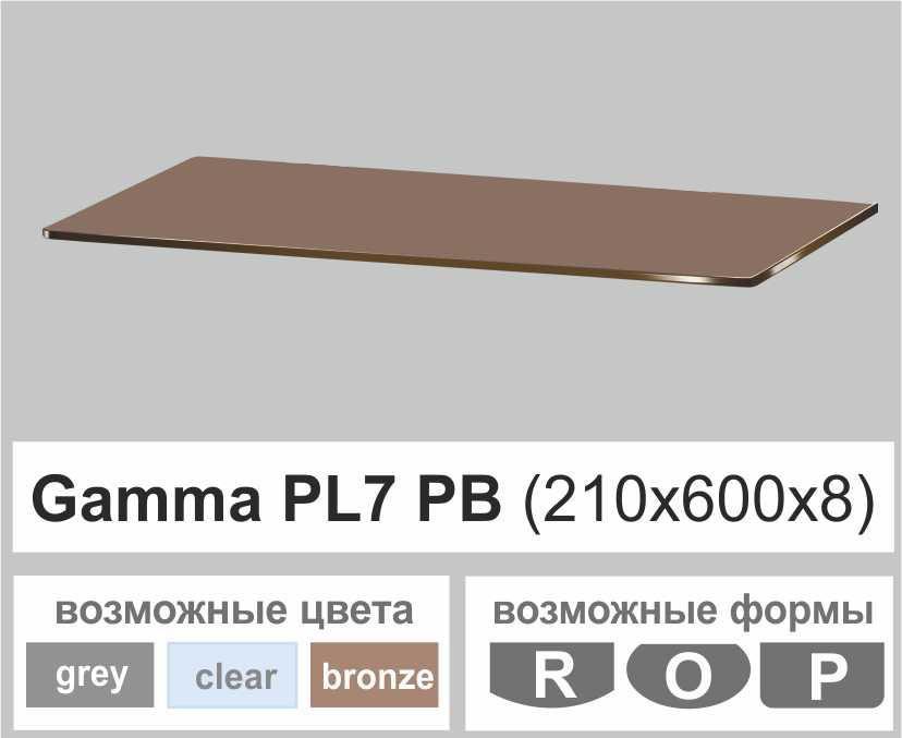 Полиця скло настінна навісна прямокутна Commus PL7 PВ (210х600х8мм)