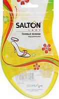 SALTON Lady Гелевые полоски под ремешки