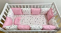 Набор Бортик в детскую кроватку