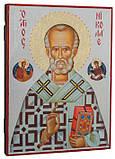Икона Святой Николай Чудотворец, фото 2
