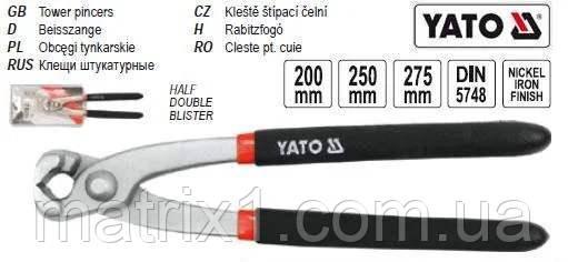 Клещи для скрутки никелированные  CrV  200 мм YATO