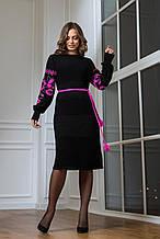 Жіноче ошатне в'язане плаття-вишиванка «Любава» (чорний, малина, графіт)