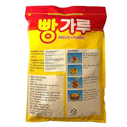 Сухари панировачные 1 кг., фото 2