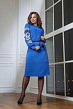 Жіноче ошатне в'язане плаття-вишиванка «Любава» (темно-блакитний, білий, чорний)